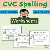 CVC Word Work Spelling Phonics Worksheets