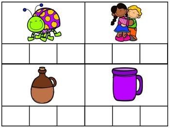 CVC Words Spelling- short vowel 'u'