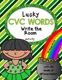 CVC Words: St. Patrick's Day!