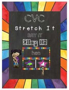 CVC Words-Stretch It-Say It-Clip It