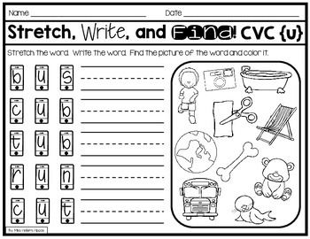 CVC Words {Stretch, Write, and Find}