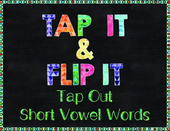 CVC Words : Tap it Out