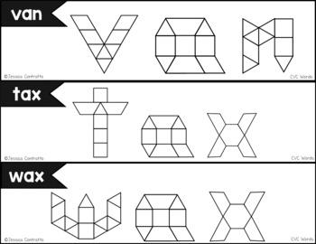 CVC Words Task Cards: Pattern Blocks