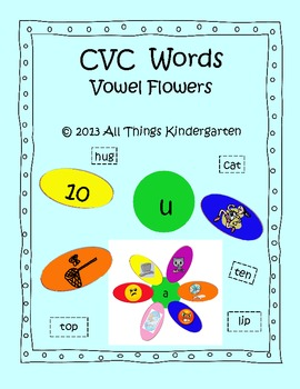 CVC Words - Vowel Flowers