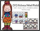 CVC Words Winter Literacy Center