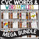 CVC Words Worksheets  BUNDLE - Word Families Kindergarten
