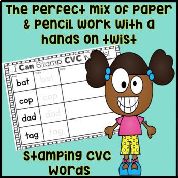 BUNDLE: CVC Words Worksheets, Stamping & Centers