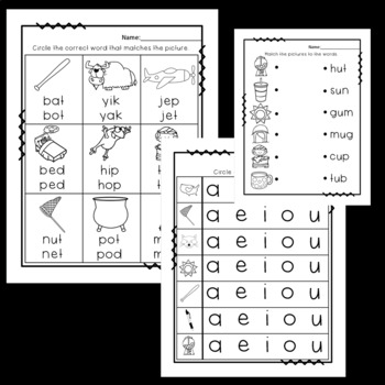 CVC Words Worksheets: Matching/Sound Boxes