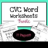 CVC Words Worksheets Printables BUNDLE!!!