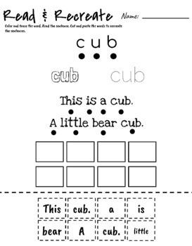 CVC Words Worksheets Printables: Building, Reading, Blending!!! (Short u)