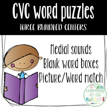 CVC Words - Write and Wipe Literacy Center BUNDLE