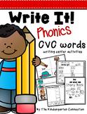 CVC Words Writing Centers