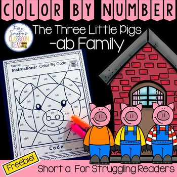 CVC Words -ab Family Short a Color By Code For Struggling Readers FREEBIE