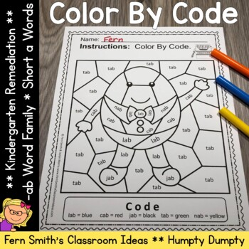 CVC Words -ab Family Short a Color By Codes For Struggling Readers