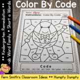 CVC Words -ab Family Short a Color By Codes For Struggling