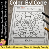 CVC Words -ad Family Short a Color By Codes For Struggling Readers