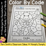 CVC Words -an Family Short a Color By Codes For Struggling