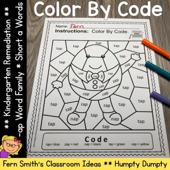CVC Words -ap Family Short a Color By Codes For Struggling Readers