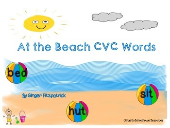 CVC Words at the Beach Board Game