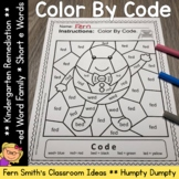 CVC Words -ed Family Short e Color By Codes For Struggling