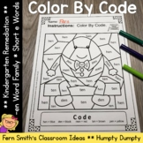 CVC Words -en Family Short e Color By Codes For Struggling Readers