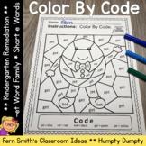 CVC Words -et Family Short e Color By Codes For Struggling