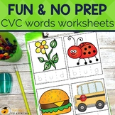 CVC Words Activities and Centers | NO PREP CVC Words Worksheets