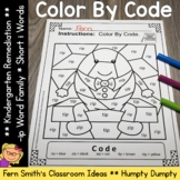 CVC Words -ip Family Short i Color By Codes For Struggling
