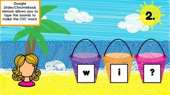 CVC Words on the Beach-A Digital Literacy Center (Compatible with Google Apps)