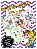 CVC Work Work-6 No Prep Activities