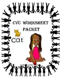 Back to School Practice - CVC Worksheet Packet - 12 Pages