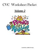 CVC Worksheet Packet - VOLUME TWO!!!!