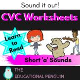 CVC Worksheet - Short 'a' sound