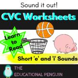 CVC Worksheet - Short 'e' and 'i' sound