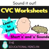 CVC Worksheet - Short 'o' and 'u' sound