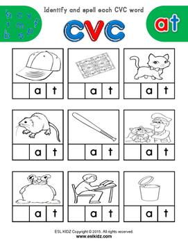 """CVC Worksheet """"at"""" and """"an"""""""
