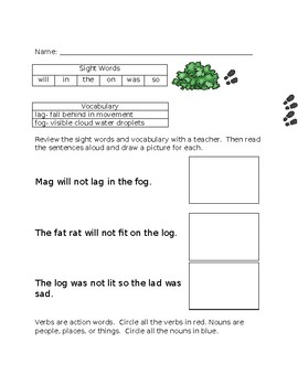 CVC Worksheets 1.1