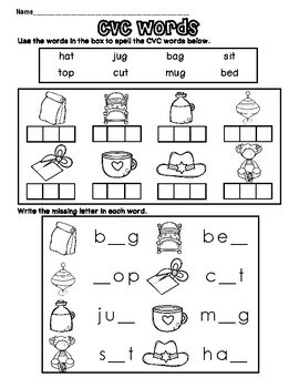 CVC Worksheets With Word Bank And Missing Letters by Brandi Fletcher