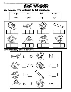 CVC Worksheets With Word Bank And Missing Letters