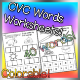 CVC Words Worksheet kindergarten