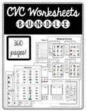 CVC Worksheets: A, E, I, O, & U BUNDLE!