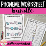 Isolating and Substituting Phonemes Differentiated CVC Worksheets for Phonics