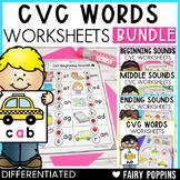 *NEW* CVC Worksheets BUNDLE (Beginning, Middle & Ending Sounds)