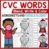 CVC Worksheets - CVC Activities Blend, Write and Color   Short Vowel Worksheets