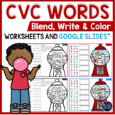 CVC Words Worksheets - CVC Activities Blend and Write | Short Vowel Worksheets