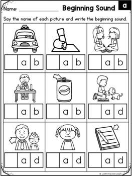 CVC Worksheets Freebie (Short Vowel Worksheets) by Learning Desk