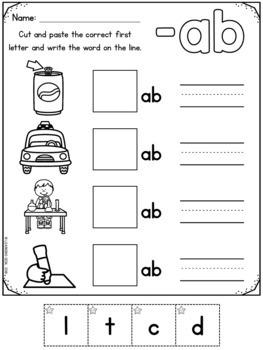 CVC Worksheets Freebie (Short Vowel Worksheets)