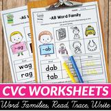 CVC Words Worksheets All Vowels - CVC Word Families Worksheets Kindergarten