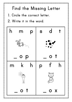 CVC  Worksheets Find The Missing Letter