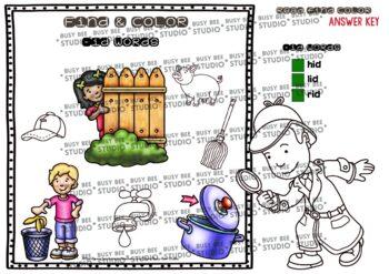 CVC Worksheets | I Spy ... Short -I- Word Families